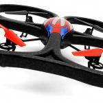 Купить в интернет-магазине Ворон - <b>Квадрокоптер</b> большой <b>р</b>/у ...